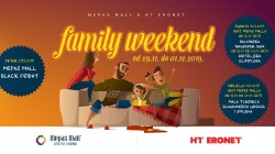 MEPAS MALL & HT ERONET  FAMILY WEEKEND 2019